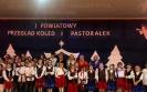 I Powiatowy Przeglad Koled i Pastorałek_79